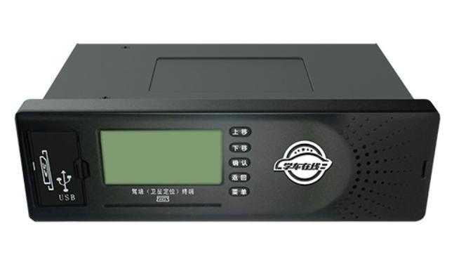 联创星北斗定位器600D型