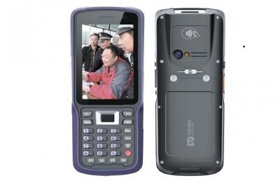北斗定位手持机W160型