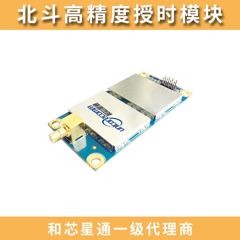 UT4B0 全系统全频点高精度授时板卡